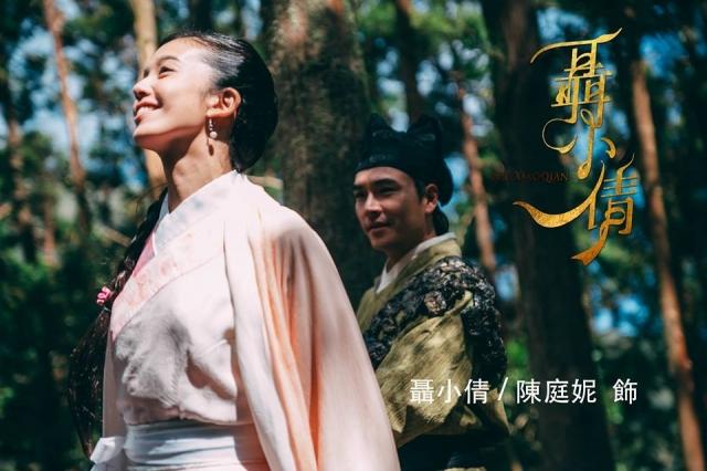 Hình ảnh phim Nhiếp Tiểu Thiện
