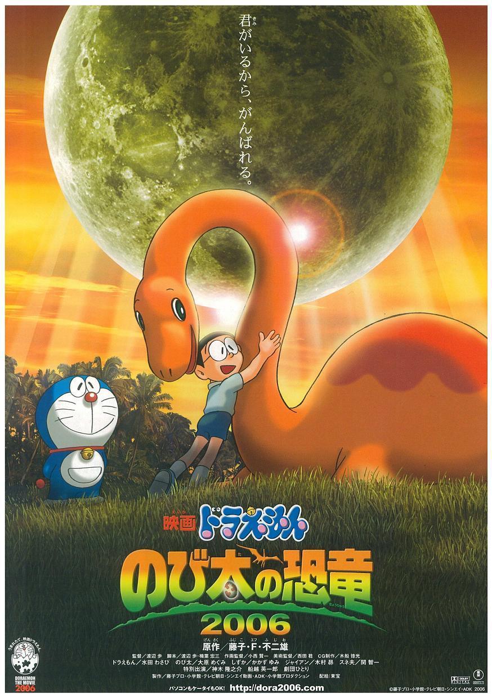 Doraemon: Chú khủng Long Của Nobita