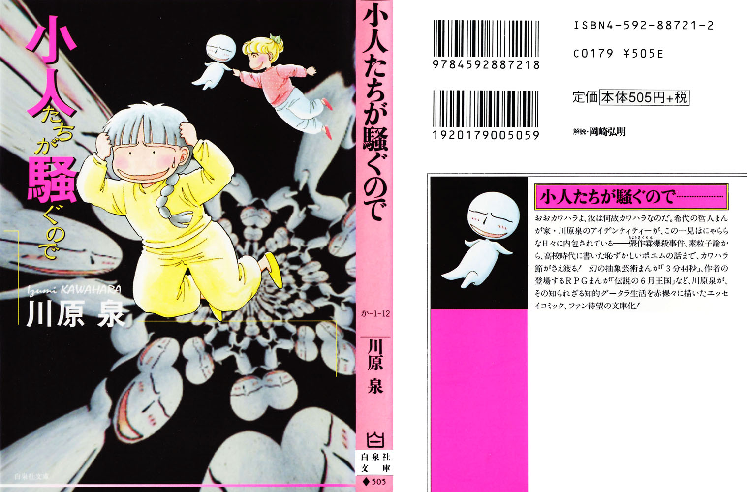 Download free raw manga Kobito...