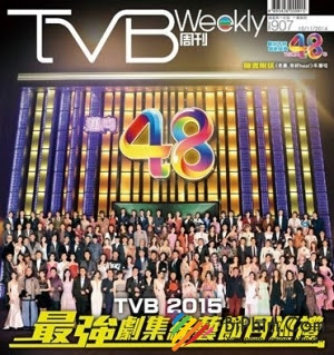 Phim Lễ Khánh Đài TVB 2014