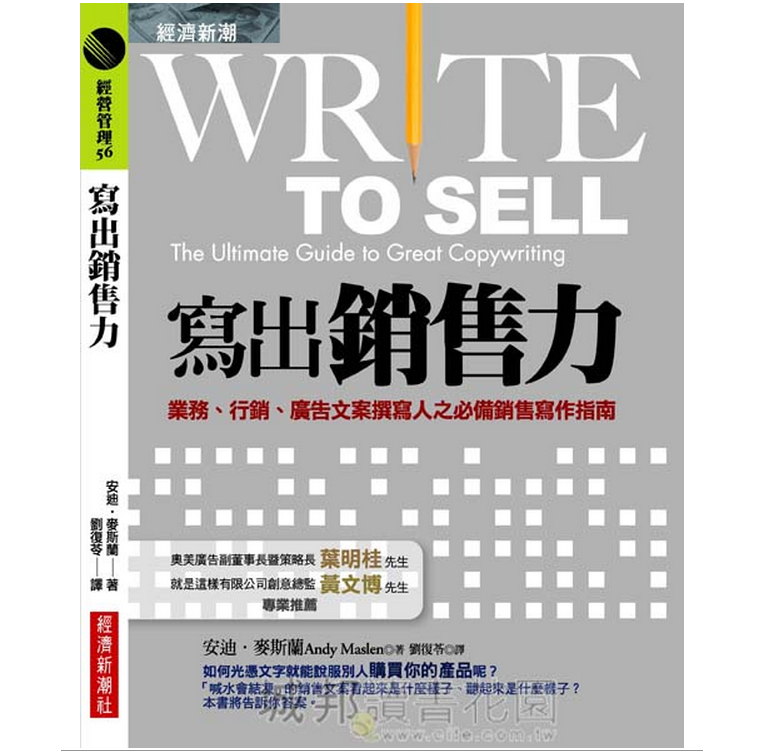 讀書心得 how to write and submit an Here's information on how to write a curriculum vitae for a job, what to include in a cv africa, or asia, expect to submit a cv rather than a resume.
