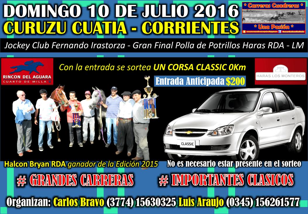 C. CUATIA - 10.07.2016