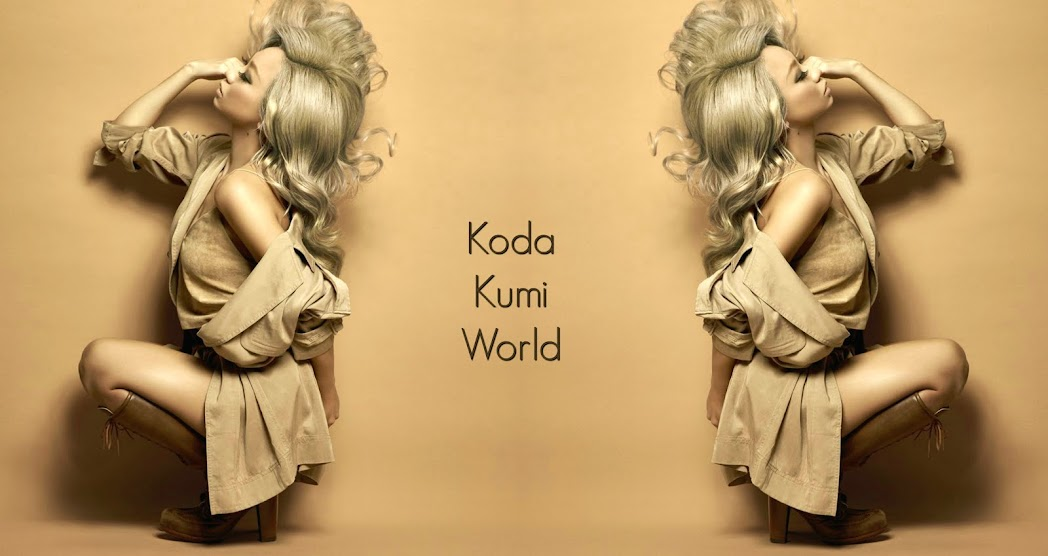 Koda Kumi World