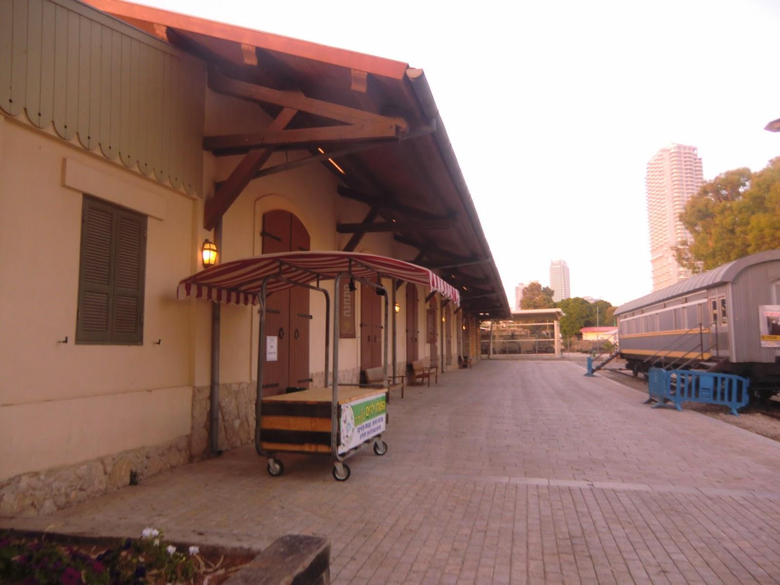 Станция-Тель-Авив