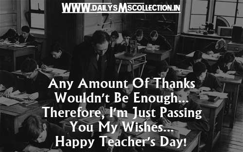 write an essay on teacher day There is an assumption in the world that an essay is something literary you write for school about a topic that no one but your teacher will ever care about.