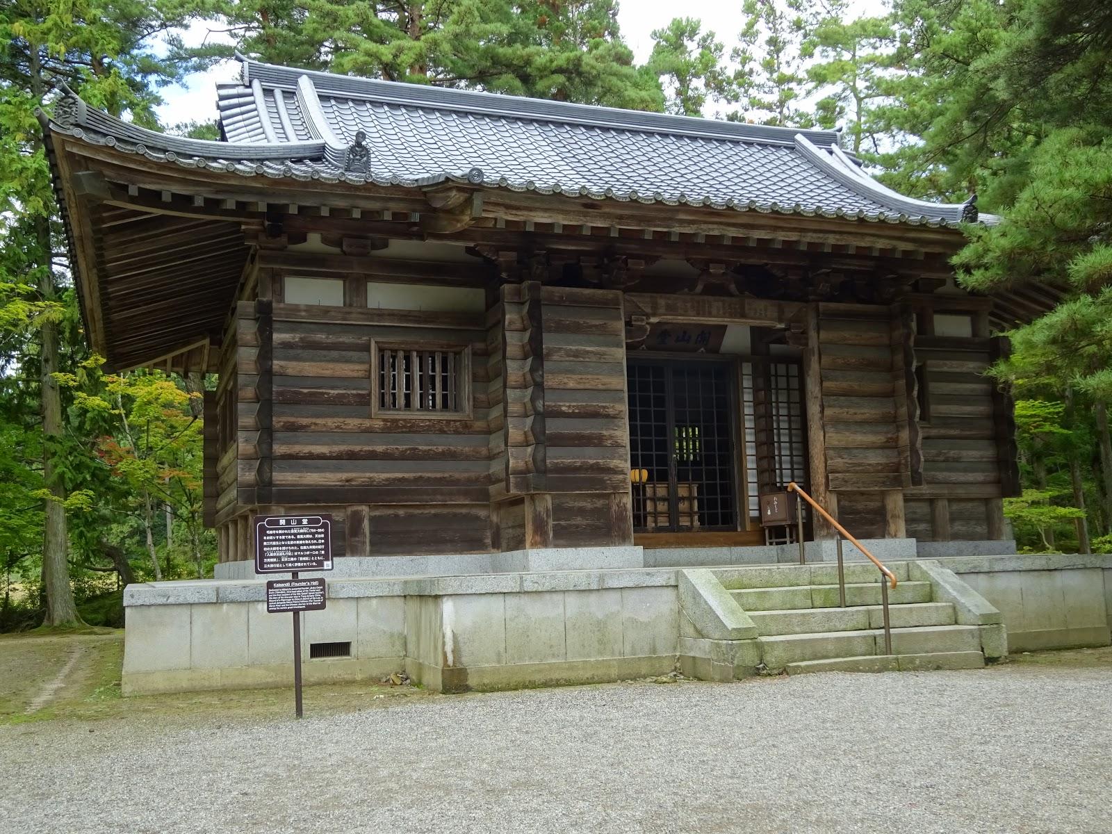 伊達吉村の画像 p1_29