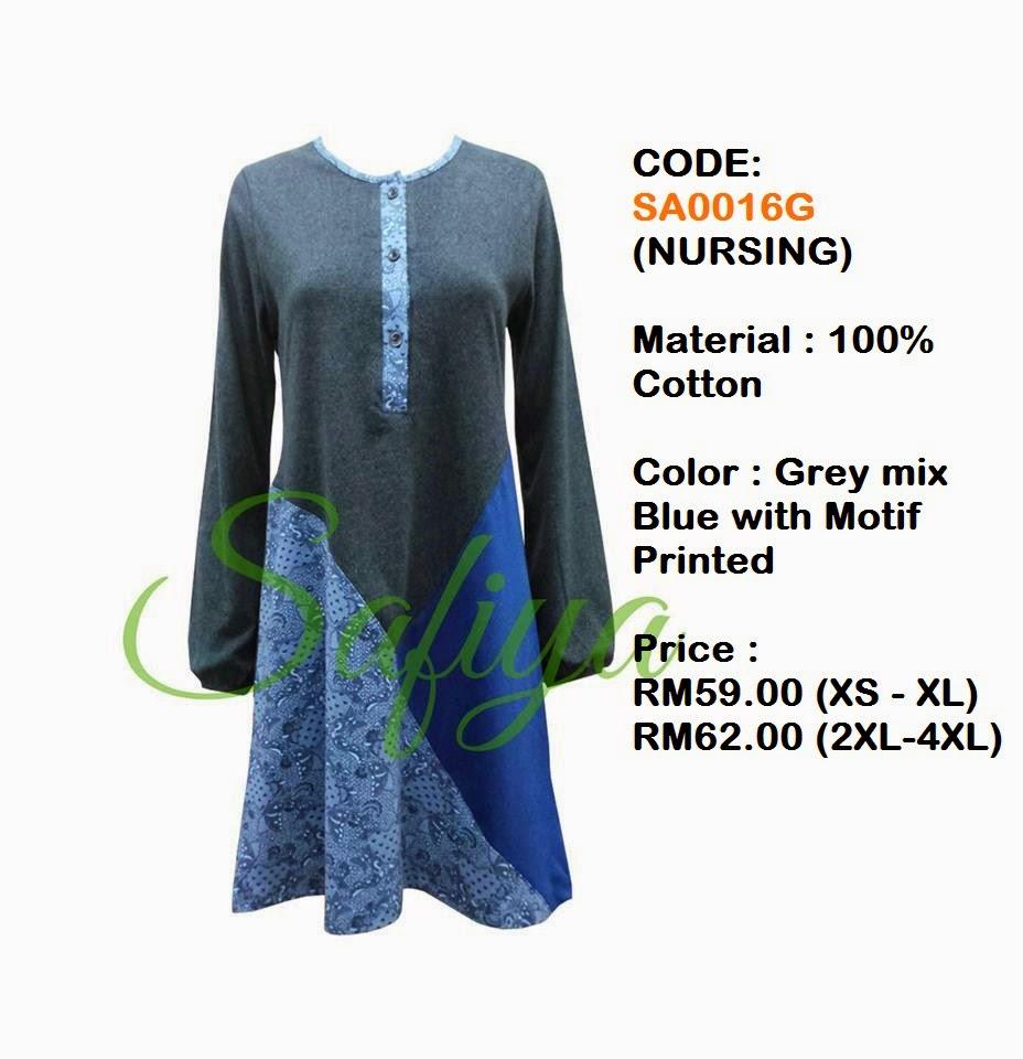 T-Shirt-Muslimah-Safiya-SA0016G