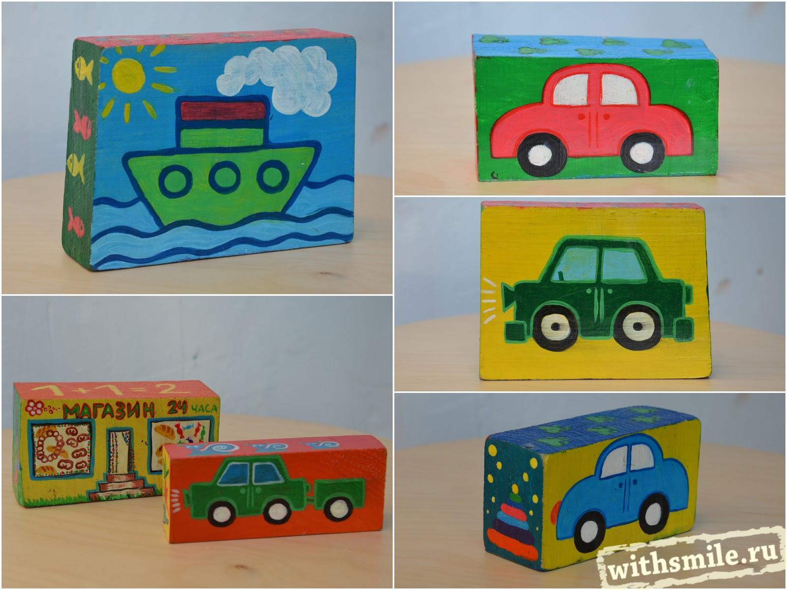 транспорт, из дерева, игрушки своими руками, развивающие игрушки