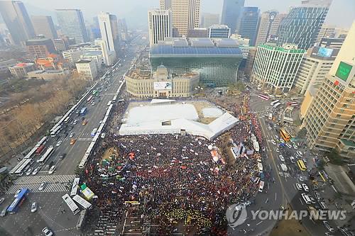 Manifestación en la Plaza de Seúl