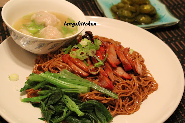 Wonton Noodles (Dry Version) 干捞云吞面