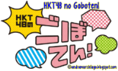 Download HKT48 no Goboten!