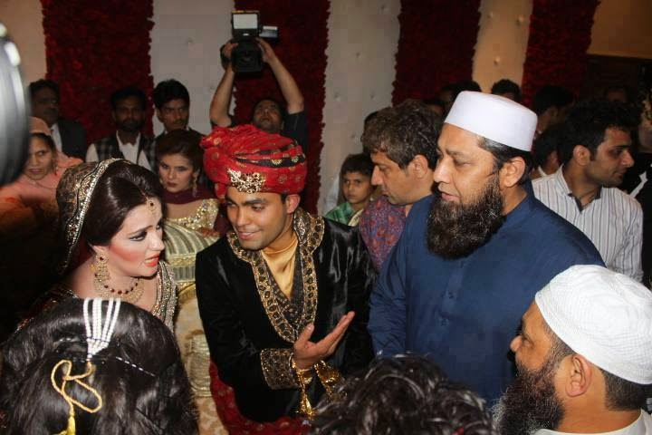 Umar Akmal Wedding Bar...
