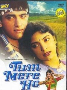 Aamir Khan Flop Movie - Tum Mere Ho Poster