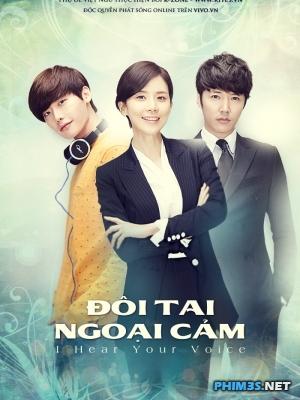 Đôi tai ngoại cảm - HTV3