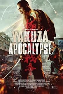 Yakuza Apocalypse 2015