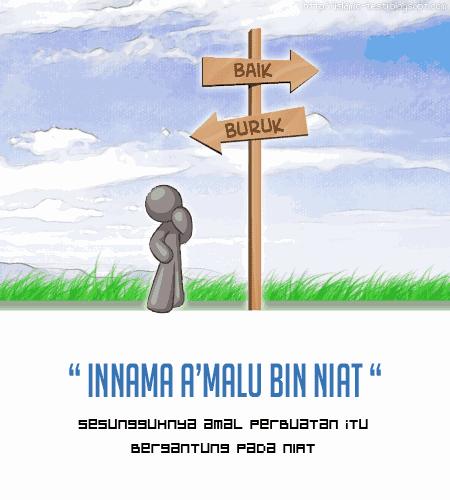 Jangan Bergantung pada Amal …