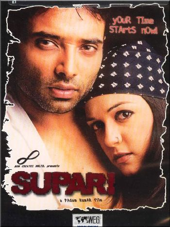 Supari movie