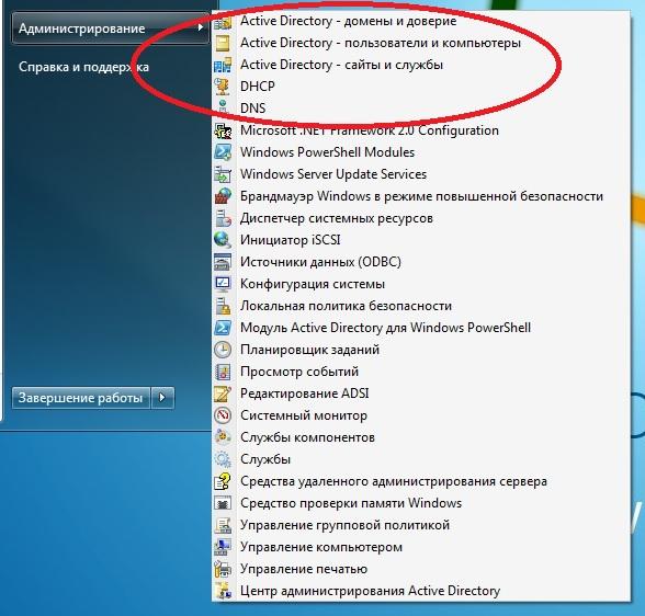 сервер администрирования kaspersky security center инструкция