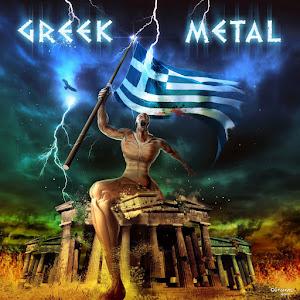 Greek Metal Area