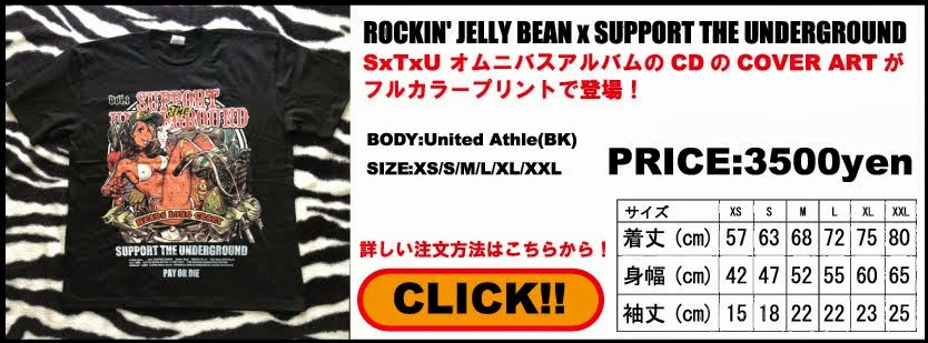 ROCKIN' JELLY BEAN  x  SUPPORT THE UNDERGROUND T-SHIRTS