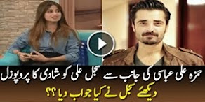 Response of Sajal Ali on Hamza Ali Abbasi's Marriage Proposal