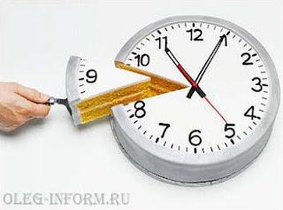 Украли наше время
