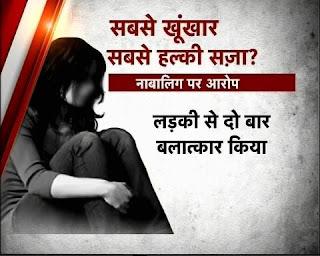 delhi gang rape, delhi gang rape, delhi gang rape, delhi gang rape, delhi gang rape, delhi gang rape, delhi gang rape, delhi gang rape, delhi gang rape, delhi gang rape, delhi gang rape,