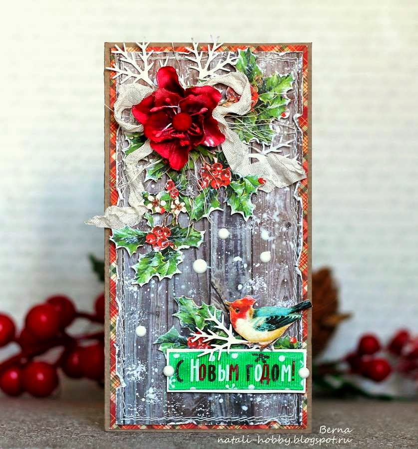 новый год, открытка с новым годом своими руками, графика45