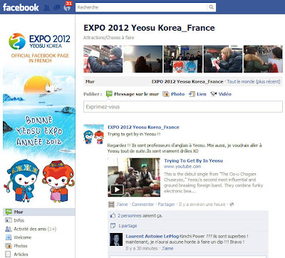 Yeony And Suny Facebook En Français