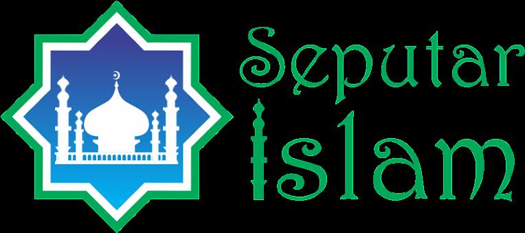 Seputar Islam