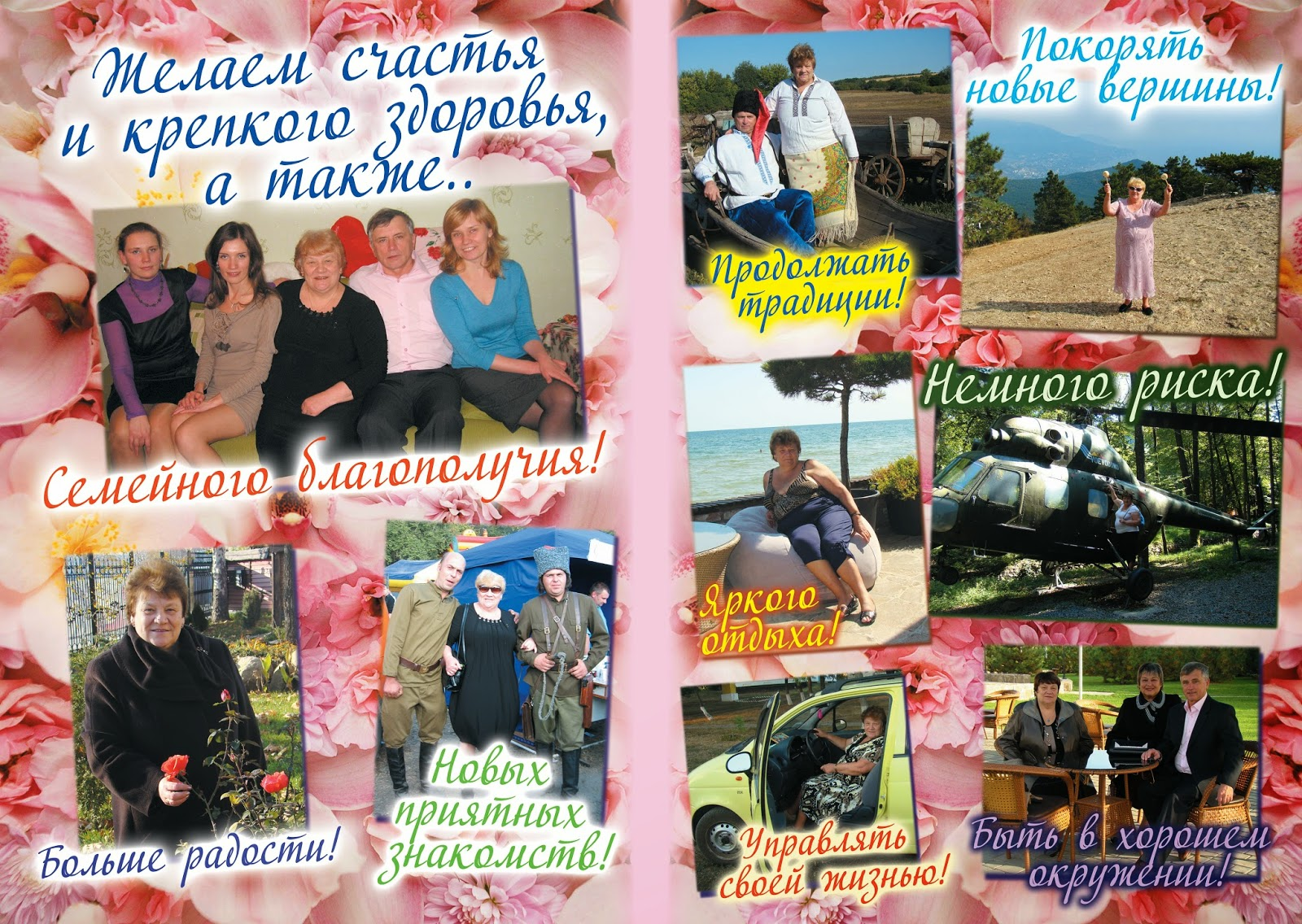 Эксклюзивные открытки Запорожье