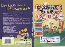 Kamus Poket Bahasa Arab
