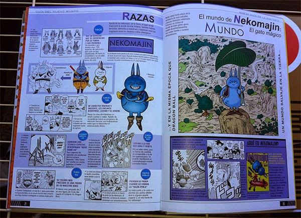 Los Nekomajin en Dragon Ball - Compendio 1: Guia de la historia y su mundo