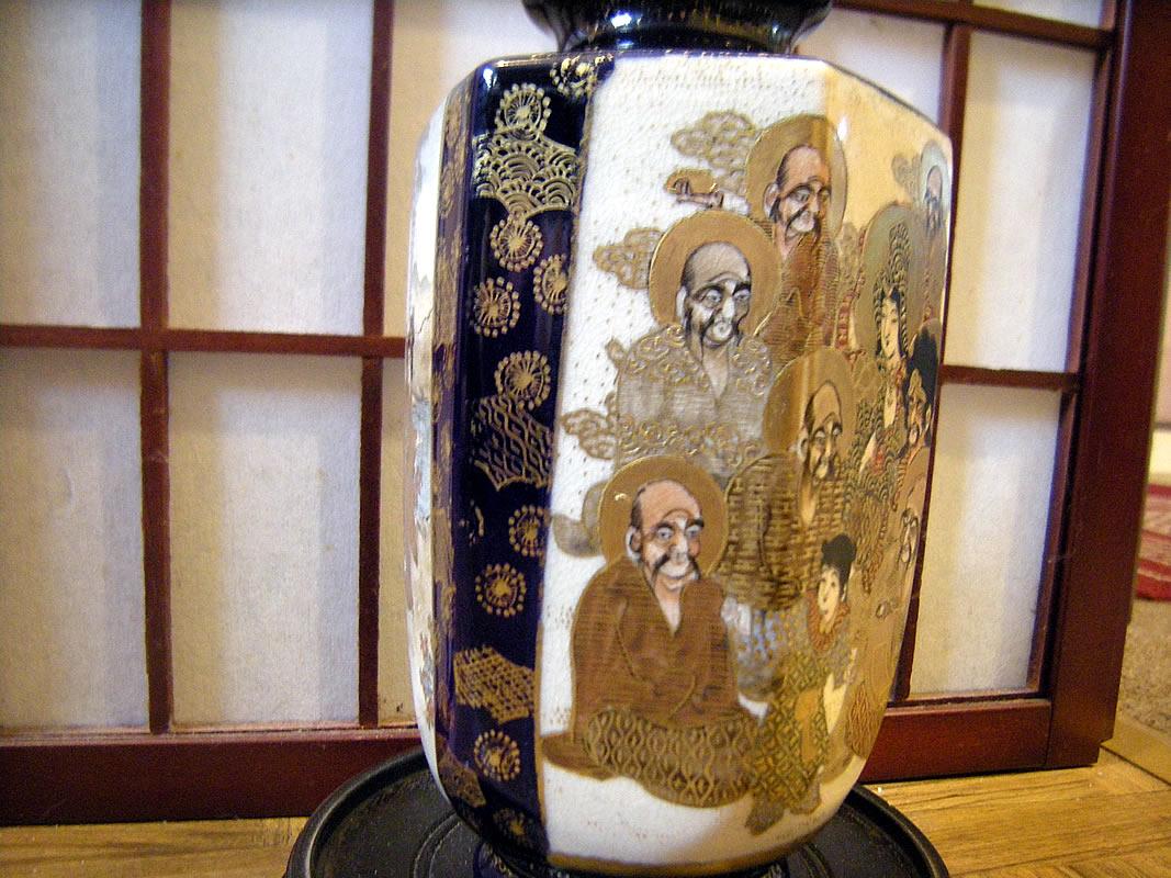 Antique Japanese Meiji Period Cobalt Blue Satsuma Vase Signed Hotoda 保土田 薩摩焼