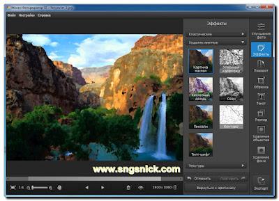 Photo Editor 3 SE - Инструмент Эффекты - Картина маслом
