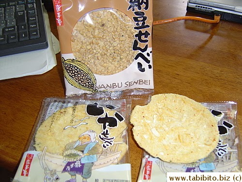 Asal-Usul Natto Jepang (Makanan yang Lengket itu Lho) dan Cara Pembuatannya