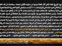 Pesan Amir Hizbut Tahrir Atha Abu Rastah: Ya Allah, Saksikanlah!
