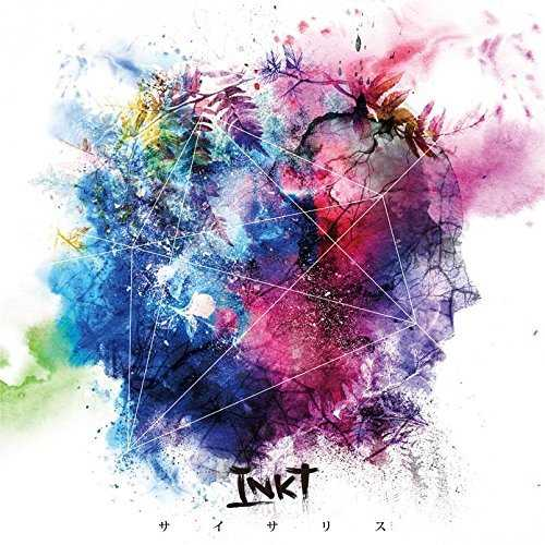 [Album] INKT – サイサリス (2015.04.25/MP3/RAR)