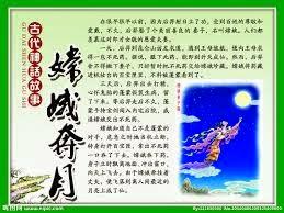 【原创】192《七絕。詠月餅賀中秋》 - 沧海一粟 - 滄海中的一粒粟子