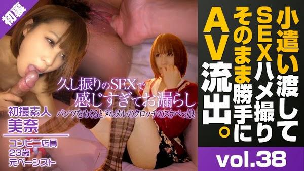 XXX-AV 21829 Mina