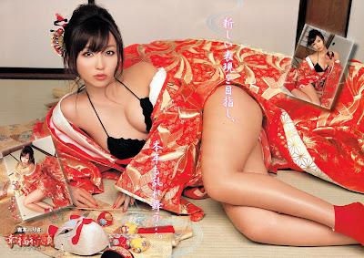 Young Gangan 2012 No.02 Risa Yoshiki