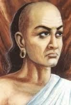 Chanakya Neeti In Hindi - Fifth Chapter