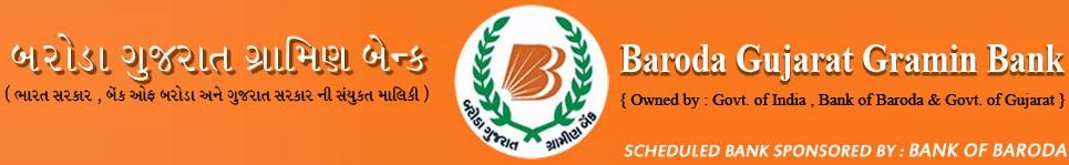 BGGB Vacancy 2014