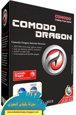 حمل احدث اصدار من متصفح الانترنت العملاق والاسرع Comodo Dragon 36.1.1.19 رابط مباشر
