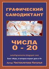 пособие № 37