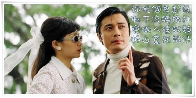 Hình ảnh phim Huynh Đệ Song Hành