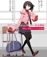 ver anime Owarimonogatari Capitulo 1