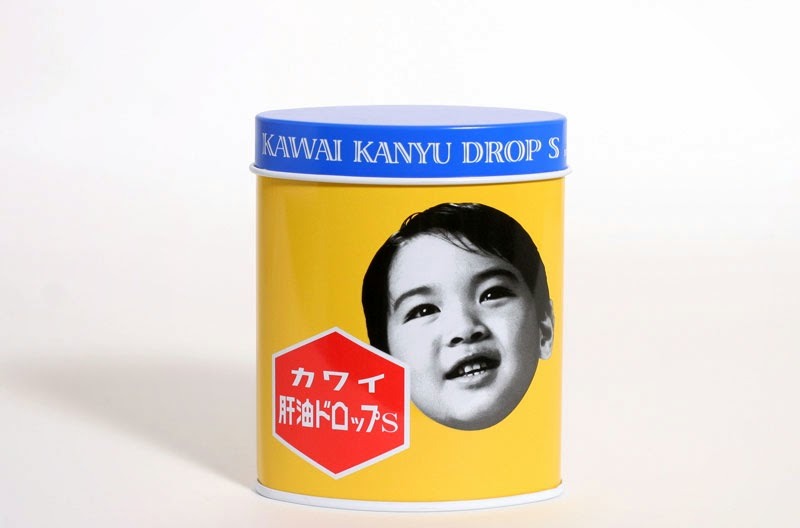 recopilación packaging japonés
