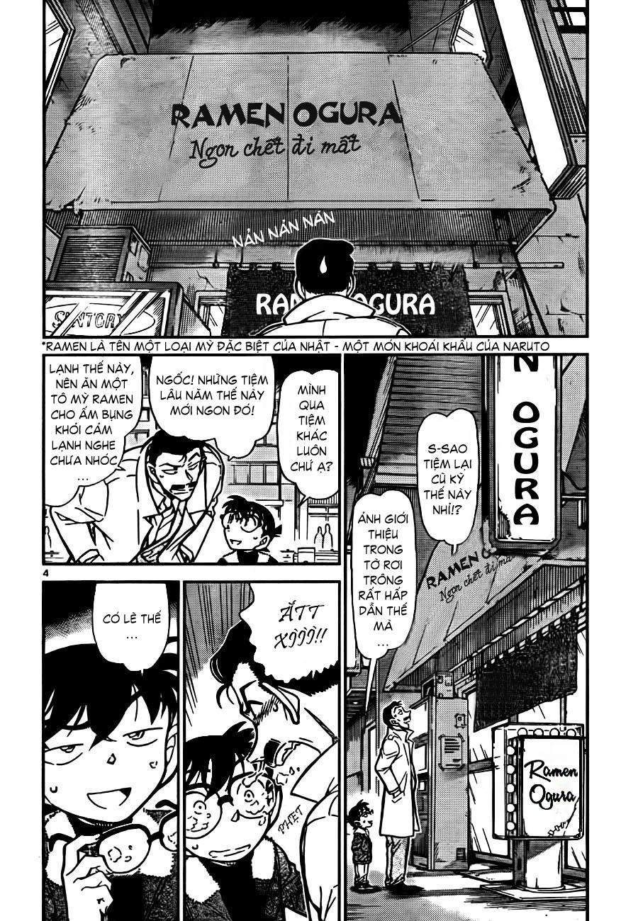 Detective Conan - Thám Tử Lừng Danh Conan chap 765 page 5 - IZTruyenTranh.com