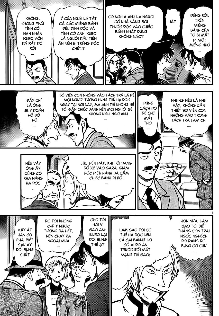 Detective Conan - Thám Tử Lừng Danh Conan chap 782 page 8 - IZTruyenTranh.com